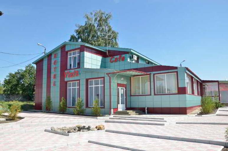 Vizit, Kharkivs'kyi
