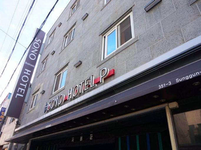 Sono Hotel, Gyeongju