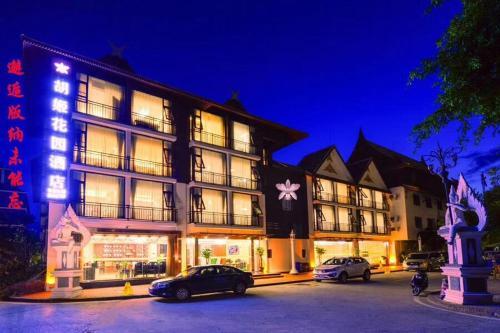 Huji Garden Hotel, Xishuangbanna Dai