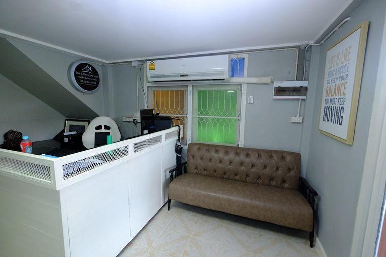 The little home dmk, Don Muang