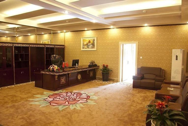 Jade Hotel - Tengchong, Baoshan