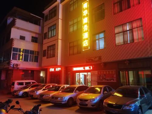 Wuding Youhua Business Hotel, Chuxiong Yi