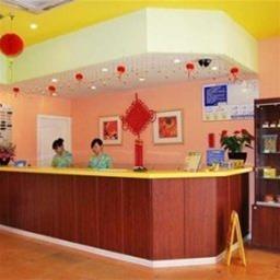 Home Inn Wuxi Shenglimen, Wuxi
