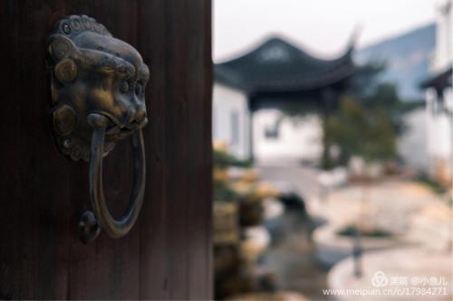 Stay Shesay, Suzhou