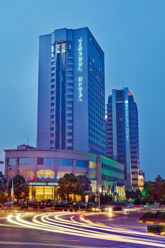 Yiwu kingdom hotel, Jinhua