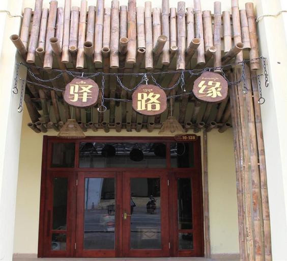 Yiluyuan Apartment Hotel, Xishuangbanna Dai