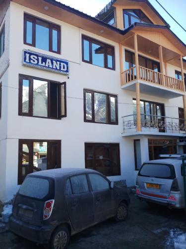 Hotel island pahalgam, Anantnag