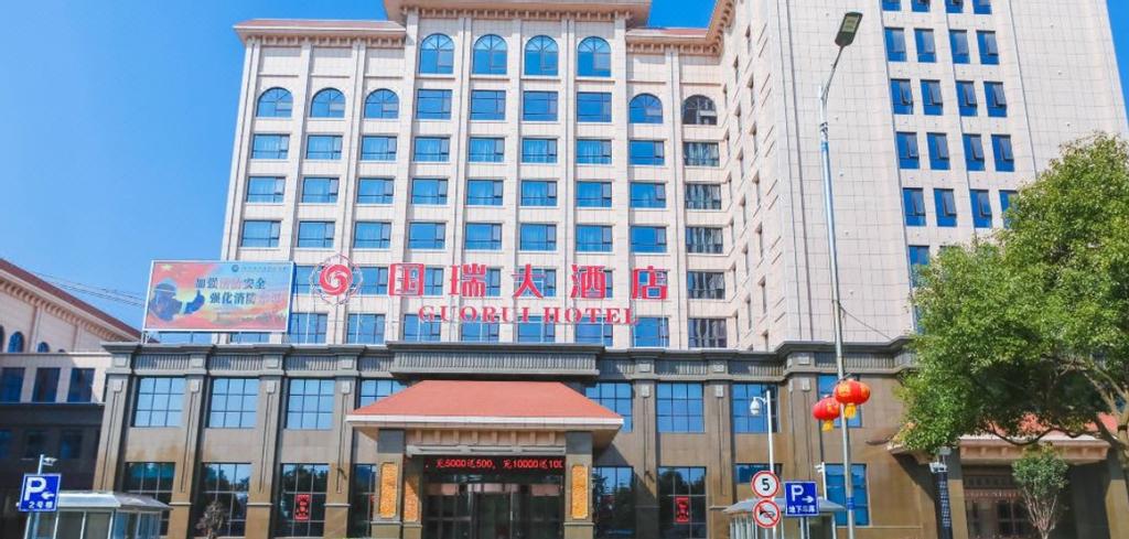 GUORUI HOTEL, Taizhou