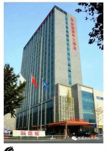Xinjia International Grand Hotel, Weifang