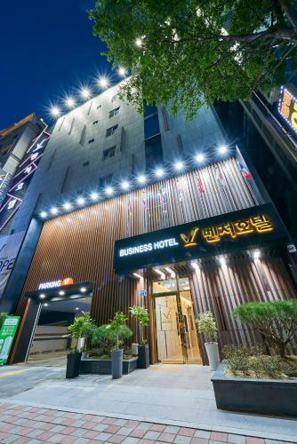 Venture Business Hotel, Gwangsan
