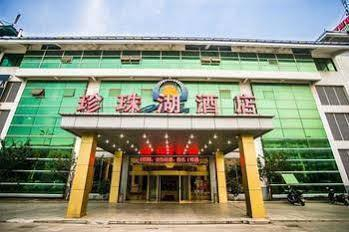 Suzhou Pearl Lake Hotel, Suzhou