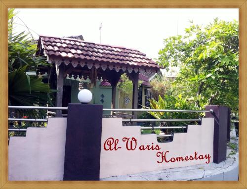 Al-Waris Homestay, Perlis