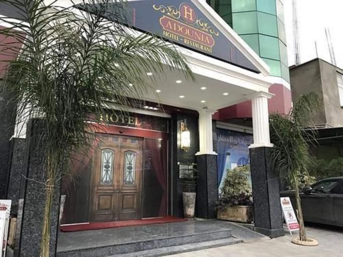 Hôtel Adounia, Ouled Moussa