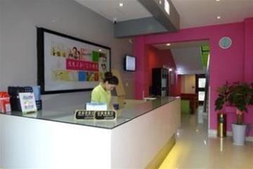 100 Inn Jiuting IEC Branch, Shanghai
