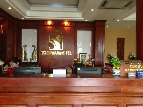Daokham Hotel, Sikhottabong
