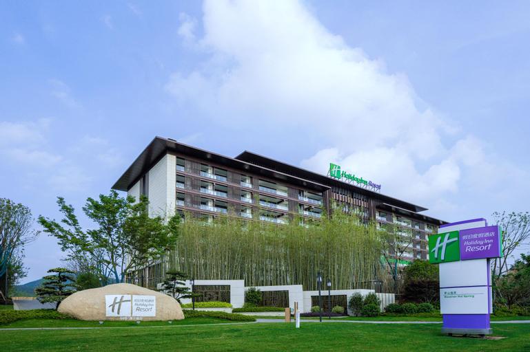 Holiday Inn Resort Maoshan Hot Spring, Zhenjiang