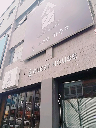 Sol Guesthouse Donghae - Hostel, Donghae