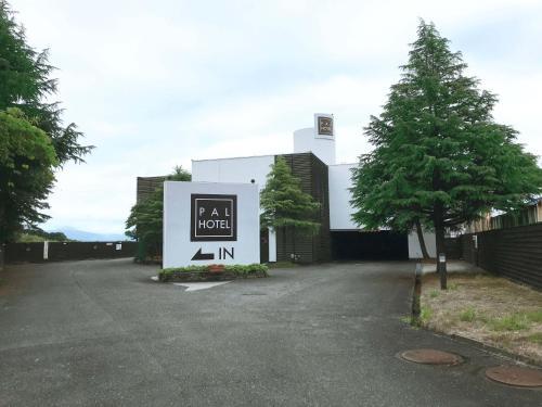 Hotel Pal Iizuka (Love Hotel), Iizuka