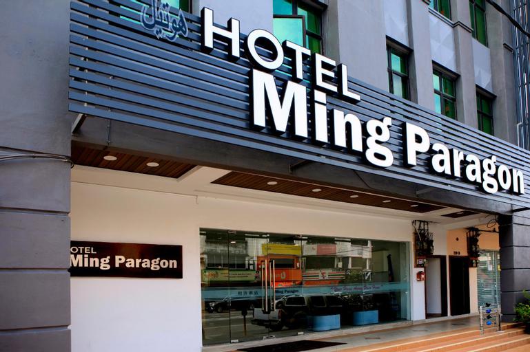 Ming Paragon Hotel, Kuala Terengganu