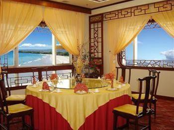 New Era Hotel, Yantai