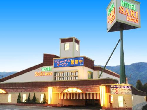 Hotel Sari Resort Yao (Adult only), Yao