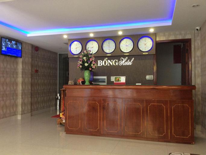 Ha Bong Hotel, Sơn Trà