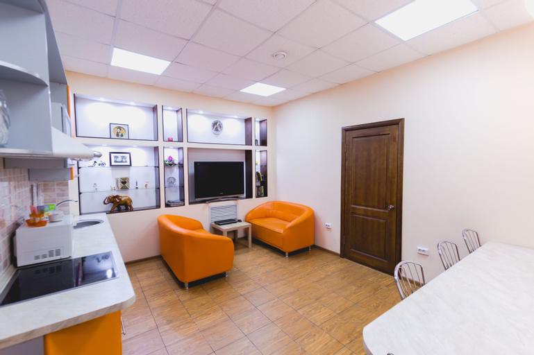 Hostel U-CITY, Ulan-Ude