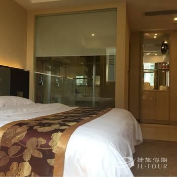 Holiday Inn Jiangmen Green Island Hotel, Jiangmen