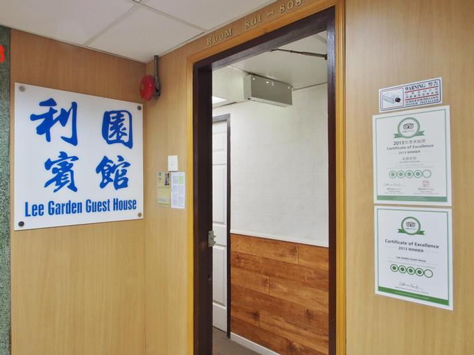 LEE GARDEN GUEST HOUSE, Yau Tsim Mong