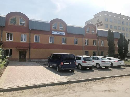 Inter Hotel, Ternopil's'kyi
