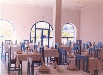 Mido Club Toboggan City, Hammamet