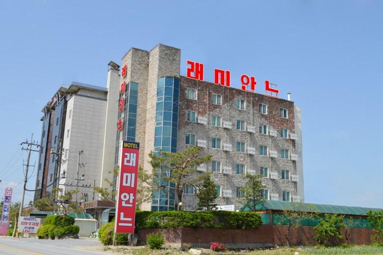 Raemian, Chungju