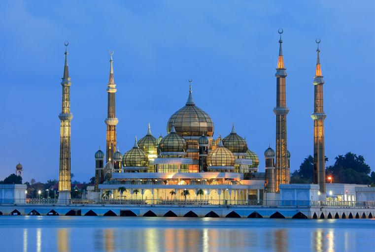 Teratai Tenang, Kuala Terengganu