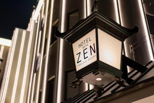 Hotel Zen Ichinomiya (Adult Only), Ichinomiya/Owari-ichinomiya