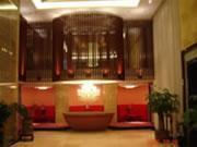 Xiangmihu Longhao Holiday Hotel, North