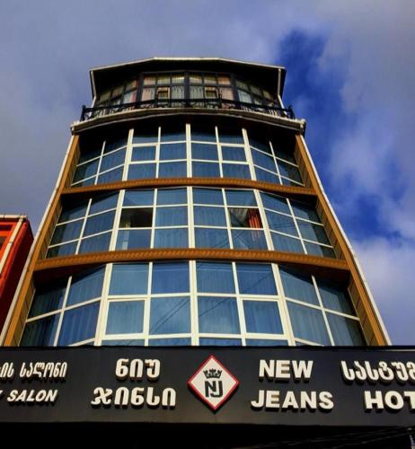 Hotel JMS, Batumi