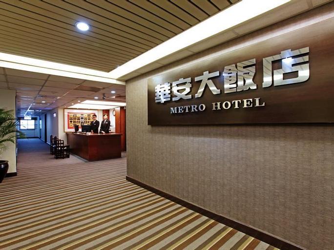 Metro Hotel, Yulin