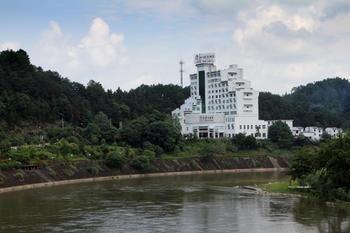 Jiangwan Hotel Wuyuan, Shangrao