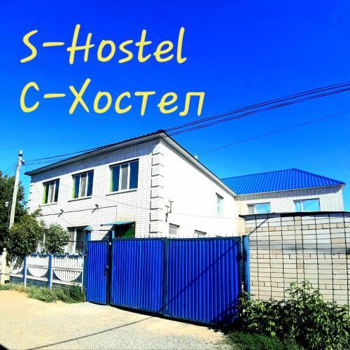 S Hostel, Aqtobe