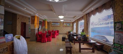 Pin Song Chu Hotel, Dêqên Tibetan