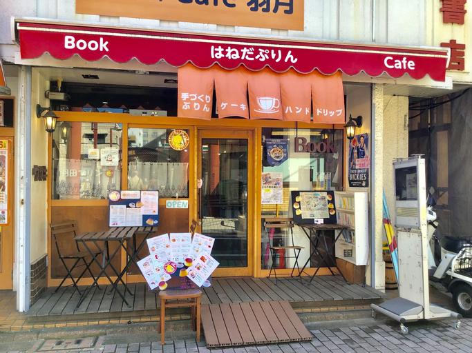 HOSTEL BookCafe Haneda-pudding, Ōta