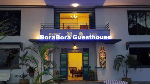 BoraBora Beach Guesthouse, Pulau Penang