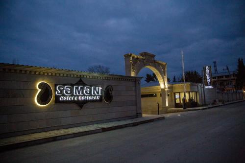 Semeni Hotel & Restaurant, Mingəçevir