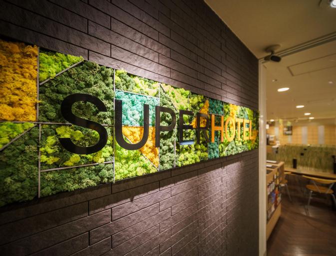 Super Hotel Midosuji-sen-Esaka, Suita