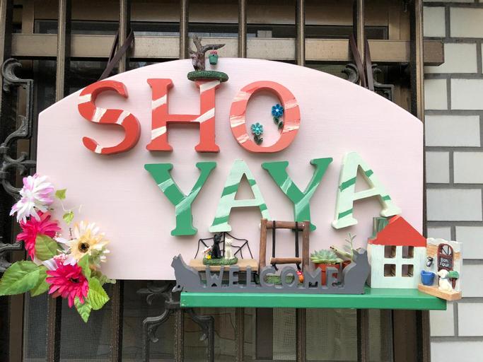 Shoyaya Hostel, Osaka