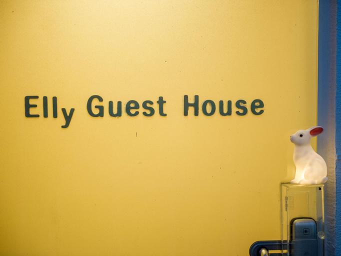 Elly Guesthouse, Haeundae