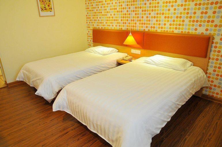 Home Inn Hotel Jimo Powerlong Qingdao, Qingdao