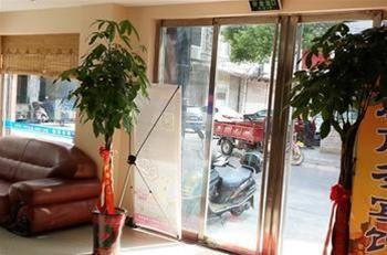 Nanxun Jinchen Business Hotel, Huzhou