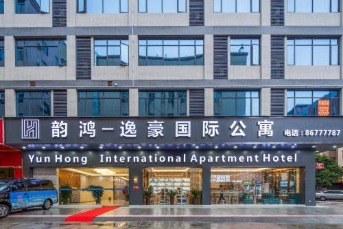 Yun Hong International Apartment Hotel, Guangzhou