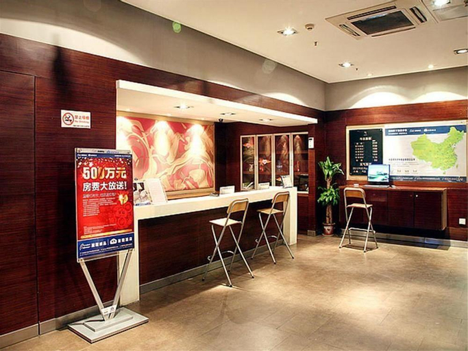 Xingcheng Wuai Square Hotel- Wuxi, Wuxi